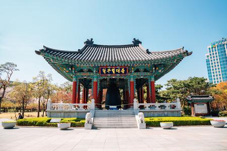Daegu, Korea - April 2, 2019 : Gukchae-bosang Memorial Park Editorial