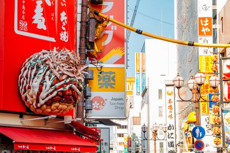 Osaka, Japan - April 3, 2019 : Dotonbori restaurant food street Redactioneel