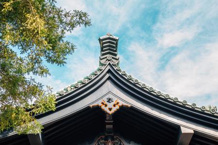 Yushima Seido temple in Tokyo, Japan