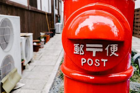 Cassetta postale in stile giapponese