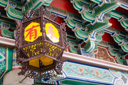 Old lantern at Taichung Confucius Temple in Taichung, Taiwan