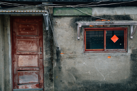 Old house at Sisi Nan Cun or Four Four South Village, Old military village in Taipei, Taiwan Stock Photo