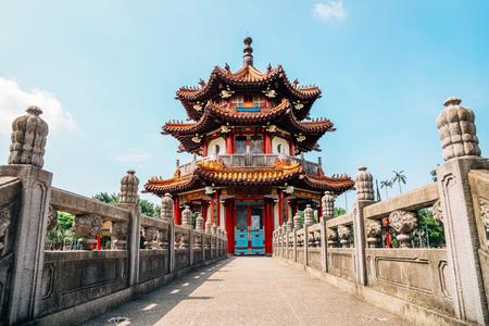 228 Peace Memorial Park in Taipei, Taiwan Redactioneel