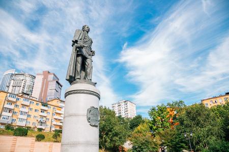 Vladivostok, Russia - September 16, 2018 : Muravyov-Amursky monument