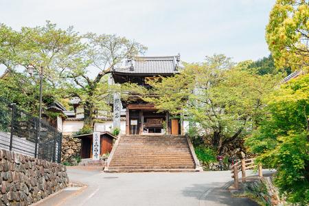Ehime, Shikoku, Japan - April 22, 2019 : Kosho-ji temple at Uchiko town