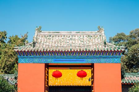 Temple of Earth, Ditan Park in Beijing, China 写真素材