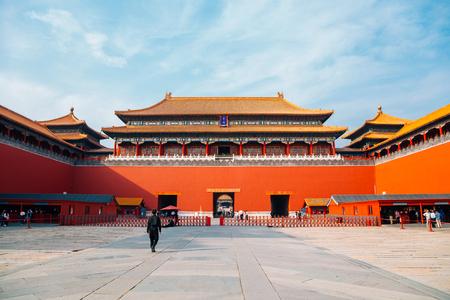 Forbidden City, Historic architecture in Beijing, China Redactioneel