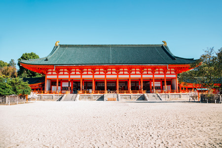 Heian Shrine historical architecture in Kyoto, Japan