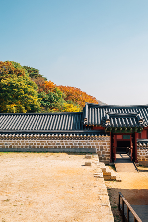 Namhansanseong Fortress, Korean old traditional house with autumn maple in Gwangju, Korea