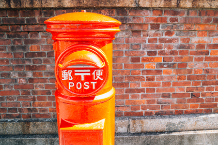 Japanese postbox with old brick wall in Kobe, Japan Stock Photo