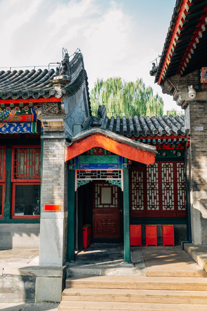 Prince Gongs Mansion, Gong Wang Fu in Beijing, China Imagens