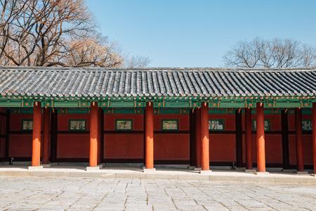 Gyeonghuigung Palace, Korean traditional architecture in Seoul, Korea Imagens - 122901228