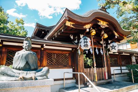 Kyoto, Japan - September 28, 2018 : Seimei Jinja shrine traditional architecture 報道画像