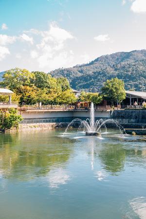 Okazaki Fountain and river in Kyoto, Japan