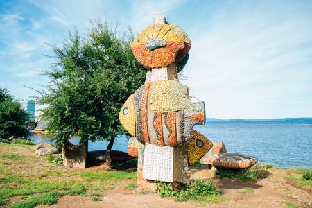 Vladivostok, Russia - September 16, 2018 : Seaside park Fish sculpture