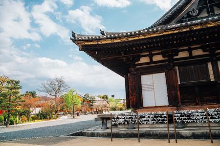 Sanjusangendo Temple at spring in Kyoto, Japan