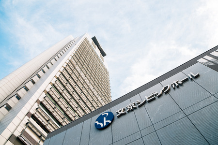 Tokyo, Japan - November 26, 2018 : Bunkyo Civic Center office building