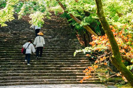 Kochi, Shikoku, Giappone - 20 aprile 2019 : Tempio di Chikurin-ji della montagna Godaisan, pellegrinaggio di Shikoku