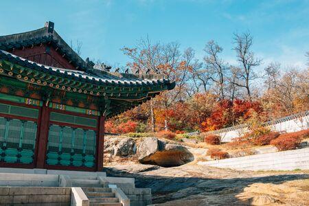 Gyeonghuigung Palace at autumn in Seoul, Korea Stock fotó