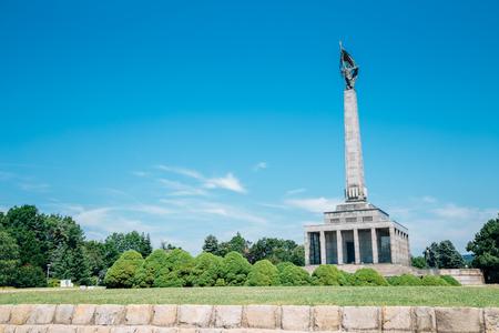 Monumento conmemorativo Slavin y cementerio militar en Bratislava, Eslovaquia