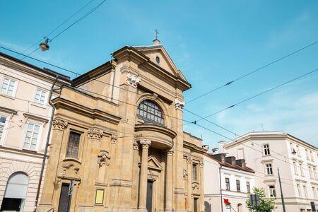 Church of the Conversion of Saint Paul in Krakow, Poland