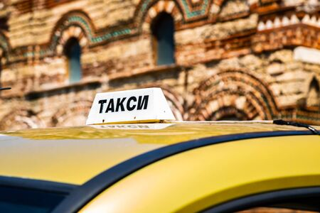 Taxi sign close up in Bulgaria