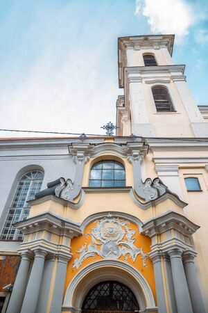Dominican Church of the Holy Spirit in Vilnius, Lithuania