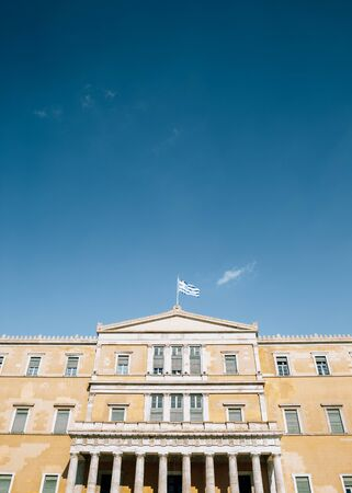 Greek Parliament in Athens, Greece