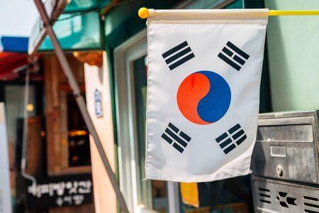 Taegeukgi, Korean national flag at Gyodong Island Daeryong old traditional market in Ganghwa-gun, Incheon, Korea