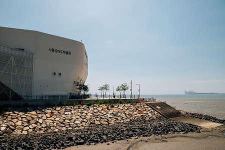 Siheung, Korea-July 9, 2020: Siheung Oido Museum Editorial