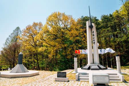 Cheonan, Korea-April 28, 2020: Taejosan memorial park 免版税图像 - 152496847