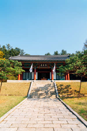 Cheonan, Korea-April 28, 2020: Yu Gwan-sun Memorial Hall