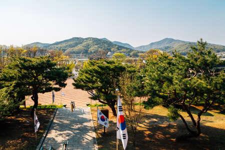 Mountain and city view from Yu Gwan-sun Memorial Hall in Cheonan, Korea