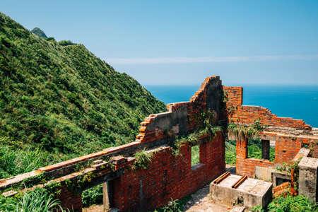 Ruins with mountains and Yinyanghai sea in Jinguashi, Taiwan