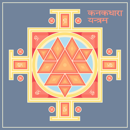 sanskrit: Sri Yantra is the symbol of Hindu tantra. Sacred geometry. Vector illustration of mystical diagram. Illustration