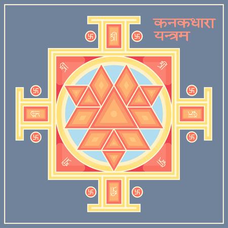 Sri Yantra is the symbol of Hindu tantra. Sacred geometry. Vector illustration of mystical diagram. Illustration