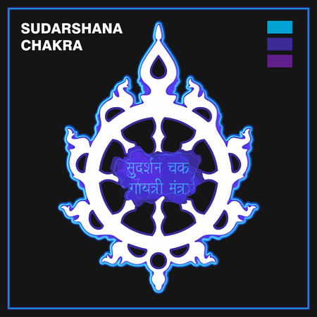 Sudarshana Chakra revolving fiery disc, attribute, heavenly weapon of Lord Sri Krishna, Narayana and Vishnu. Vaishnavism, A religious symbol in Hinduism. Yoga sign. Vector illustration.