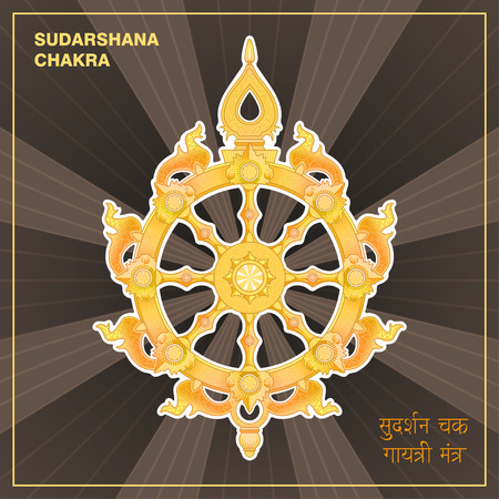 Sudarshan Chakra decal. Fiery disc, attribute, weapon of Lord Krishna. A religious symbol in Hinduism. Translation of the Sanskrit, bottom right (Sudarshan Chakra Gayatri Mantra). Vector illustration.