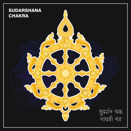 Fiery disc, attribute, weapon of Lord Krishna. A religious symbol in Hinduism.