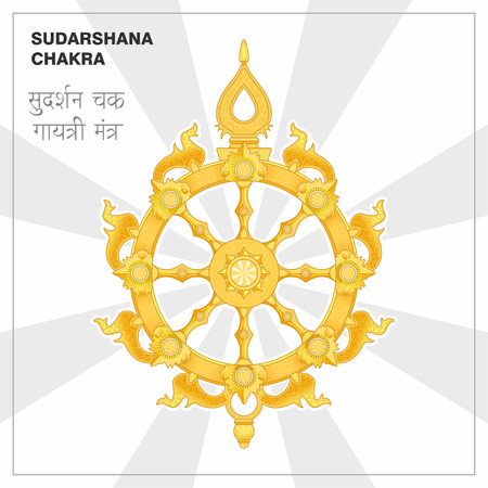 Sudarshana chakra, fiery disc, attribute, weapon of Lord Krishna. A religious symbol in Hinduism. Vector illustration. Ilustração