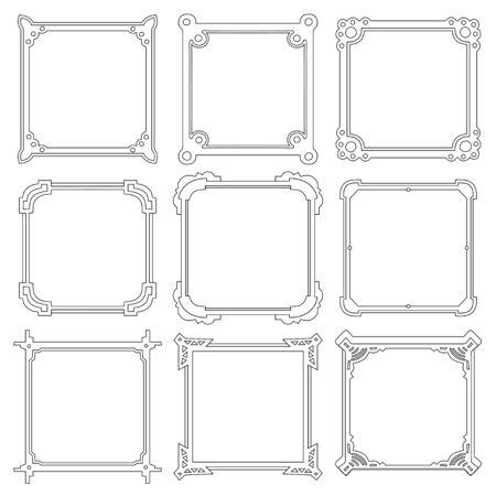 Vector set of vintage photo frames. Hand drawn doodle style, antique ornamental and cute photo frames. Ilustração Vetorial