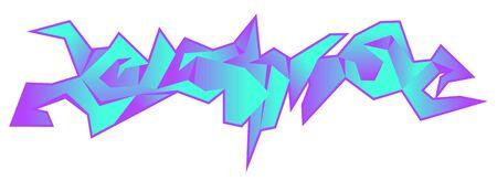 Graffiti luminescence art illustration. Fluorescence colors 3d abstract shapes isolated on white background. Printing on t-shirt. Vector Vektorgrafik
