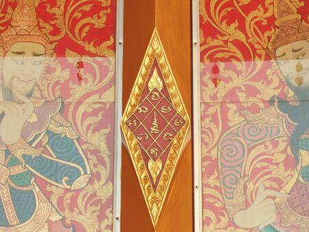 talism: Talisman proteger peligro