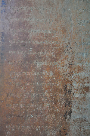 The alphabets in Baksei Chamkrong temple, at Angkor, Cambodia  Small Hindu temple located  It is dedicated to Lord Shiva and used to hold a golden image of him  photo