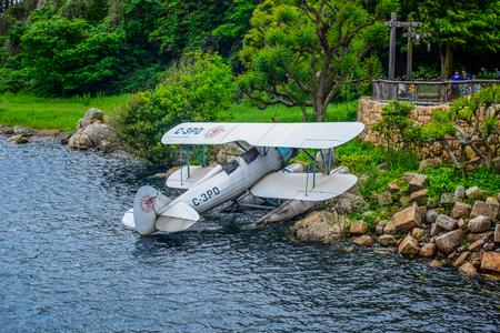 planos electricos: CHIBA, JAPAN - MAY, 2016: An old plane in the river at Tokyo Disneysea located in Urayasu, Chiba, Japan Editorial
