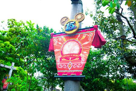 CHIBA, JAPAN - MAY, 2016: 15th Tokyo Disneysea anniversary icon and signage in Tokyo Disneysea located in Urayasu, Chiba, Japan Editorial
