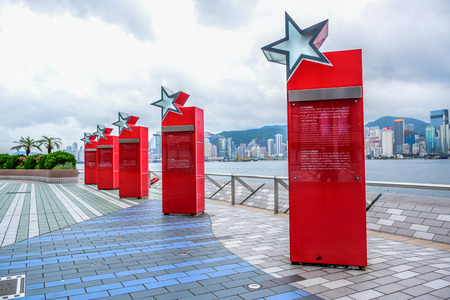 Avenue of Stars, the Hollywood Walk of Fame located along the Victoria Harbour waterfront in Tsim Sha Tsui, Hong Kong