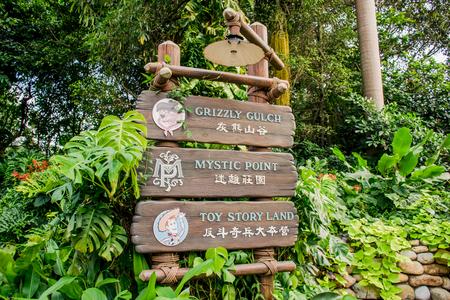 HONG KONG DISNEYLAND: Wooden ancient style of directional signage in Hong Kong Disneyland Banco de Imagens - 78938112