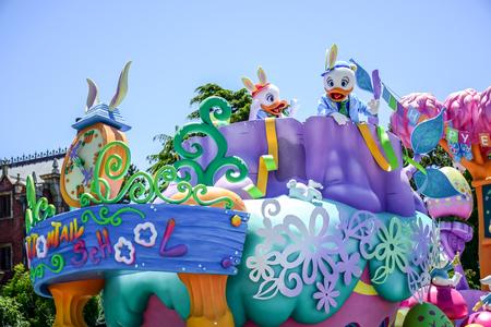 CHIBA, JAPAN: Tokyo Disneyland easter daytime parade Urayasu, Japan Editorial