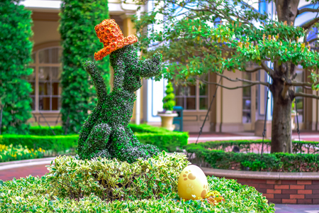 storybook: CHIBA, JAPAN: Pluto welcome guests at the entrance of Tokyo Disneyland Hotel located in Tokyo Disney Resort, Urayasu, Chiba, Japan